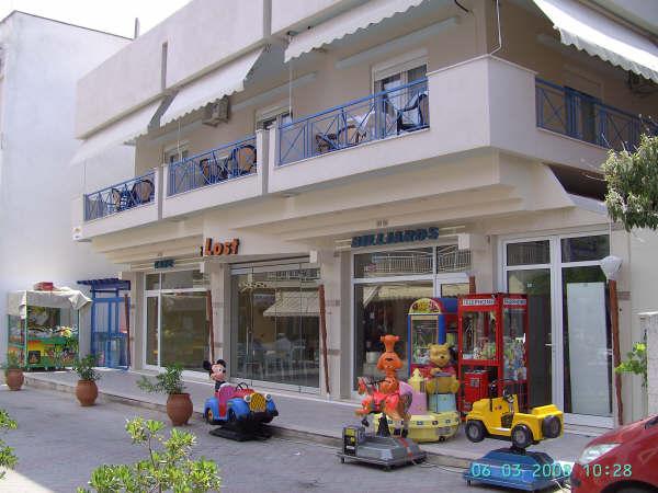 Vila Harula