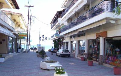 Vila Ksantos