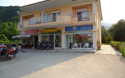 Vila Rania