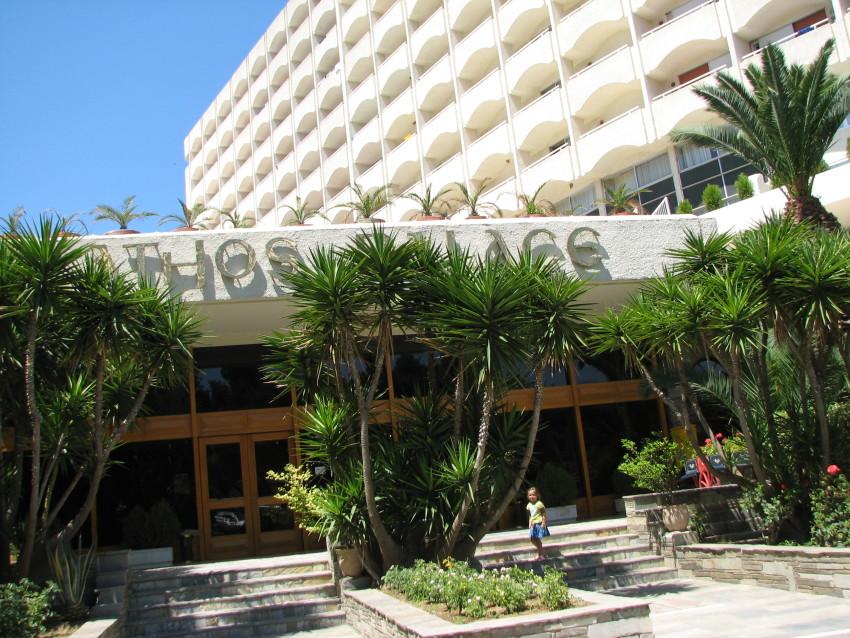 Athos Palace Hotel 4* Halkidiki
