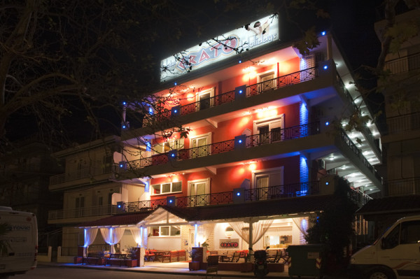 Hotel Erato