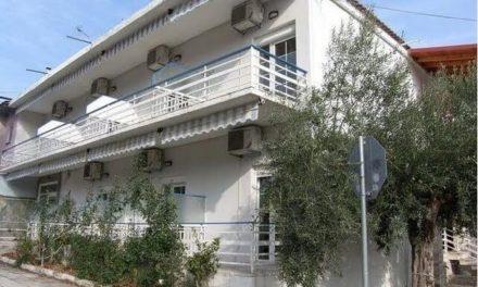 Vila Olympia