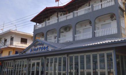 Hotel Dionisos,Nei Pori