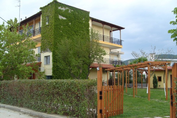 Vila  Lotos Stavros