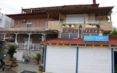 Vila Dora Sarti