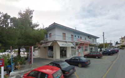 Aparthotel Teodoros