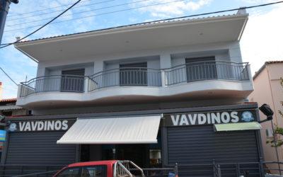 Vila VAVDINOS