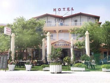 HOTEL DIONISOS