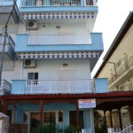 vila makedonia